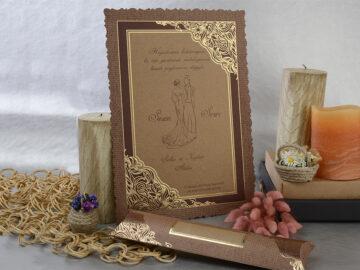invitatii-papirus-17094