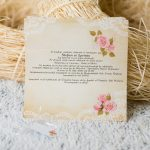 invitatii-vintage-627-1